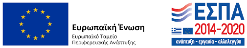 EU-ESPA-2014-2020